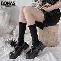 BONAS 宝娜斯 天鹅绒小腿袜 50D 2双装