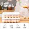 太力 鸡蛋盒冰箱鸡蛋收纳盒家用厨房保鲜盒带盖分格蛋托包装盒鸡蛋储物盒 24格1个装