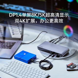Belkin贝尔金雷电3扩展坞Intel认证苹果MacBook小米笔记本pro15拓展坞Thunderbolt 雷电3扩展坞