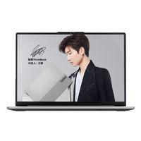Lenovo 联想 ThinkBook 13s 酷睿版 2021款 13.3英寸笔记本电脑(i5-1135G7、16GB、512GB、2.5K、100%sRGB)