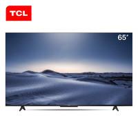 新品发售:TCL 65V8-Max 2+32G 液晶平板电视机 黑色 65英寸