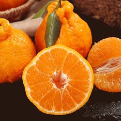 沃多鲜 丑橘不知火 带箱5斤大果
