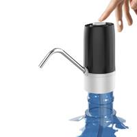 xxiinn  桶装水电动抽水器 配充电线+软管