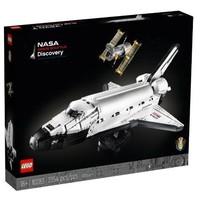 LEGO 乐高 10283 美国宇航局发现号航天飞机