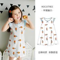 kocotree kk树 儿童可爱短袖睡裙