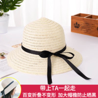 太阳帽  大檐防紫外线 蝴蝶结草帽-奶白
