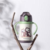 PLUS会员 : babycare 儿童吸管保温杯 伦蒂猫头鹰 240ml