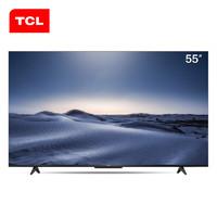 新品发售:TCL  55V8-Max 液晶电视 55英寸