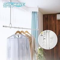 DRYWAVE 隐形晾衣架 TA6090型双竖杆+原装横杆