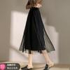 La Chapelle 拉夏贝尔 23024-11JN-99 女士网纱薄款气质中长款半身裙