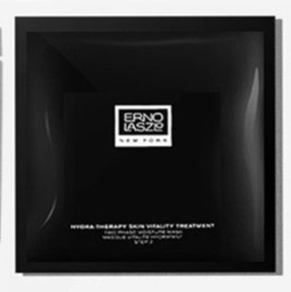 ERNO LASZLO 奥伦纳素 净化活力闪耀套装 (皂前乳15ml*3+洁面皂17g*3+面膜*3)