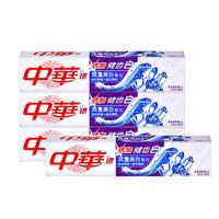 中华牙膏 优加健齿白深海晶盐牙膏套装 200g*4