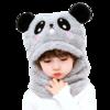 KIDNOAM 儿童熊猫围脖护耳帽 灰色 S码