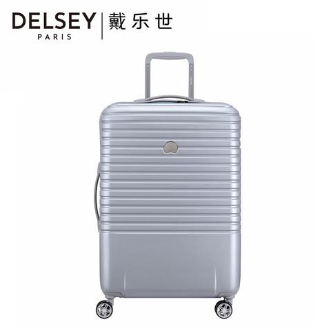 DELSEY 戴乐世 拉杆箱PC时尚旅行箱万向轮登机密码箱男女2076行李箱密码箱 炭灰色 20寸