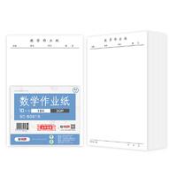 PLUS会员:绍泽文化 BC-50818 草稿纸 16K 10本/300张