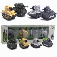 合金Q版回力坦克车模型套装 4款装