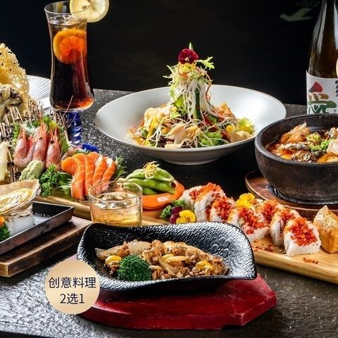 北京美食推荐:将太无二249元抢门市价522元双人餐!绅海汇 239元轻奢海鲜2~3人餐