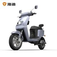 Yadea 雅迪 Yadea/ E1石墨烯电动车 钛灰色