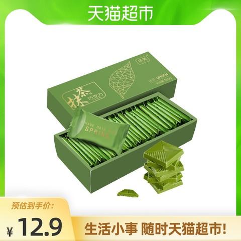 诺梵 抹茶松露型巧克力礼盒装零食年货节新年礼物130g(代可可脂)