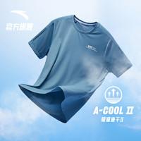 ANTA 安踏  952127156 男士冰丝运动短袖T恤