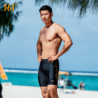 361° 361度 SLY194085 男士专业速干泳裤