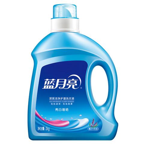 """小编精选:Bluemoon 蓝月亮 """"洁""""净力 薰衣草香亮白增艳洗衣液"""