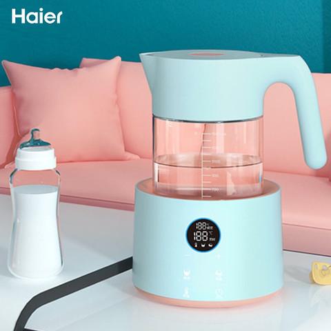 Haier 海尔 海尔(Haier) 恒温调奶器 1.5L HBM-H203B蓝色款