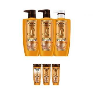 L'OREAL PARIS 巴黎欧莱雅 欧莱雅精油润养2洗+1护1.8L洗护套装 洗发水护发素滋养