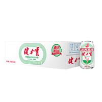 有券的上:JIANLIBAO 健力宝 经典1984白罐 纪念罐运动饮料 橙蜜味 330ml*24罐