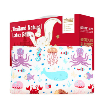 TAIPATEX  海底世界 儿童天然乳胶枕 50*30*7/9cm(6-12岁)