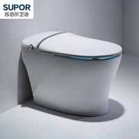 SUPOR 苏泊尔  FYSZN6008-LZ 智能一体式多功能即热坐便器