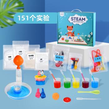 英格伦  steam科学实验套 151个实验