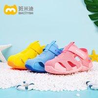 bmcitybm 班米迪凉鞋男童鞋子夏季3-5岁女童鞋透气网面时尚儿童软底沙滩鞋