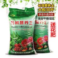 景吉园艺 精选营养土 5斤