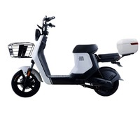 SUNRA 新日  XC2-G 新国标 电动车