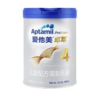 88VIP:Aptamil 爱他美  卓萃 婴幼儿奶粉 4段 900g