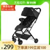 dodoto 小龙哈彼婴儿推车超轻便折叠可坐可躺简易婴儿车宝宝手推车LD310