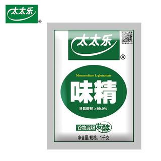 家庭号专享 : 太太乐 味精 1kg