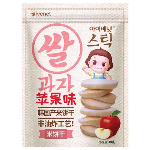 ivenet 艾唯倪 艾唯倪(ivenet) 韩国原装进口 米饼干 磨牙棒 儿童宝宝零食 苹果味 30g