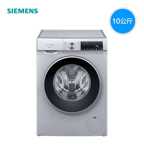 SIEMENS 西门子 SIEMENS/10公斤家用智能除渍滚筒洗衣机全自动 WG54A2U80W