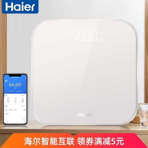 Haier 海尔 海尔(Haier)体重秤 家用健康秤电子秤高精度 家用智能小型耐用款称重计