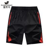 Fuguiniao 富贵鸟 富贵鸟(FUGUINIAO)男士户外夏季运动休闲短裤弹力针织五分裤