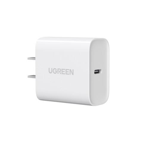 UGREEN 绿联 iPhone12pro充电器PD快充20w适用于苹果12max11xr手机ipad快速闪充单头通用30w18w数据线一套装typec插头