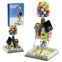 HUIQIBAO TOYS 汇奇宝 建筑系列 DK7025 悬浮气球屋 555颗粒