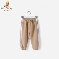 CLASSIC TEDDY 精典泰迪 儿童运动裤子