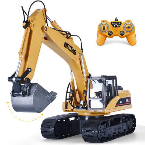 合金48CM大号遥控挖掘机玩具电动挖土机