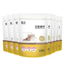 豆腐猫砂 玉米味混合猫砂 无尘结团