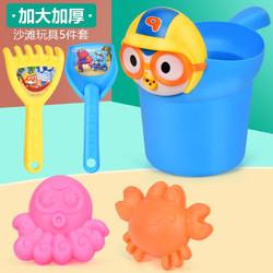HUIQIBAO TOYS 汇奇宝 儿童玩具沙滩桶+沙铲 5件套