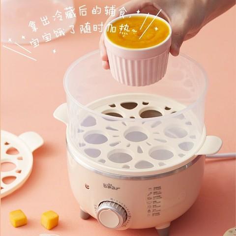Bear 小熊(Bear) 婴儿辅食机 煮蛋器 早餐料理机旋钮可定时蒸蛋机单双层自动断电迷你送304不锈钢蒸碗ZDQ-C14C3