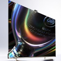 Hisense 海信  影像大师系列 65U7G-PRO 液晶电视 65寸